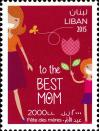 #LBN201504 - Lebanon 2015 Stamp  Mother's Day 1v MNH   1.60 US$ - Click here to view the large size image.