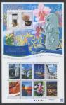 #JPN201614 - Japan 2016 Singapore Diplomatic Relations Sheet (10v Stamps) MNH Crab Flower   8.99 US$ - Click here to view the large size image.
