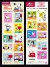 #JPN201418 - Japan 2014 Snoopy and Friends (2) Booklets MNH - Cartoons - Peanuts - Comics   14.99 US$ - Click here to view the large size image.