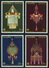#THA200501 - Thailand 2005 Thai Heritage 4v Stamps MNH - Handicraft Art   0.99 US$ - Click here to view the large size image.