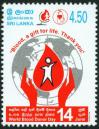 #LKA200401 - Sri Lanka 2004 World Blood Donor Day 1v Stamps MNH - Blood a Gift For Life - Thank You   0.99 US$ - Click here to view the large size image.