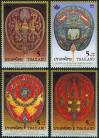 #THA200703 - Thailand 2007 the Heritage Conservation Day 4v Stamps MNH - Foil   0.99 US$ - Click here to view the large size image.