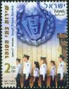 #ISR200710 - Israel 2007 the Prison Service 1v Stamps MNH   0.99 US$ - Click here to view the large size image.