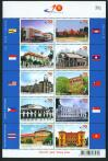#THA200718S - Asean 40th Anniversary Sheetlet   1.99 US$ - Click here to view the large size image.