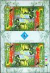 #IDN200701S - The 20th Asian International Stamp Exhibition - Bangkok Sheet   2.99 US$ - Click here to view the large size image.