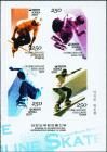 #KOR200711 - South Korea 2007 Extreme Sports Series (Roller Skating) 4v (Self-Adhesive) Stamps MNH   1.99 US$ - Click here to view the large size image.