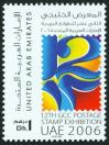 #UAE200607 - United Arab Emirates 2006 G.C.C. Stamp Exhibition 1v Stamps MNH   0.49 US$ - Click here to view the large size image.
