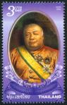 #THA200906 - Thailand 2009 Doctor Prince - Wongsa Dhiraj Snid 1v Stamps MNH Physician   0.29 US$ - Click here to view the large size image.