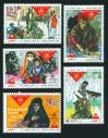 #AFG200401 - Afghanistan 2004 Who Anti Tb Day 5v Stamps MNH   5.99 US$ - Click here to view the large size image.