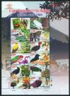#IDN200807S - Flora & Fauna 10v M/S   4.00 US$ - Click here to view the large size image.