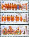 #VNM200806 - Vietnam 2008 Hue`s Court Music 3v Stamps MNH   1.84 US$ - Click here to view the large size image.