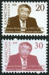 #KAZ200611 - Kazakhstan  2006 Manash Kozybaev 2v Stamps MNH   0.35 US$ - Click here to view the large size image.