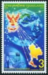 #THA200926 - Thailand 2009 Telecommunication Commission 1v Stamps MNH Globe Map   0.24 US$ - Click here to view the large size image.