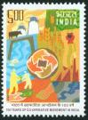 #IND200506 - India 2005 Stamp Co-Operative Movement 1v MNH   0.40 US$ - Click here to view the large size image.