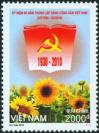 #VNM201001 - Funding Anniversary of Viet Nam Communist Party   0.24 US$ - Click here to view the large size image.