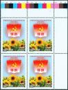 #VNM201001_B4 - Funding Anniversary of Viet Nam Communist Party - Block of 4   0.99 US$ - Click here to view the large size image.