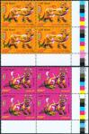 #VNM200909_SP_B4 - Year of Tiger - Specimen Overprint Block of 4   9.60 US$ - Click here to view the large size image.