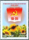 #VNM201001_SP - Funding Anniversary of Viet Nam Communist Party - Specimen Overprint   0.46 US$ - Click here to view the large size image.