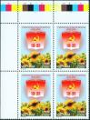 #VNM201001_SP_B4 - Funding Anniversary of Viet Nam Communist Party - Specimen Overprint Block of 4   1.89 US$ - Click here to view the large size image.