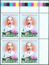 #VNM201004_SP_B4 - President Ho Chi Minh - Specimen Overprint Block of 4   2.99 US$ - Click here to view the large size image.