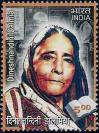 #IND200940 - Dineshnandini Dalmia   0.32 US$ - Click here to view the large size image.