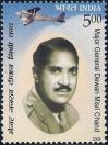 #IND200944 - Major General Dewan Misri Chand   0.32 US$ - Click here to view the large size image.