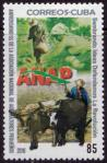 #CUB201623 - The 55th Anniversary of Anap - National Association of Small Farmers 1v MNH 2016   0.40 US$ - Click here to view the large size image.
