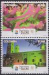 #COL201701 - Colombia 2017  the 50th Anniversary of the Department of Sucre 2v (Pair) MNH   1.80 US$