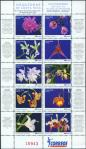 #CRI200702 - Orchids of Costa Rica M/S   6.49 US$ - Click here to view the large size image.