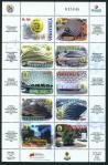 #VEN200702 - 38th Anniversary of Disip Sheetlet   11.49 US$ - Click here to view the large size image.