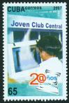 #CUB200703 - 20th Anniversary of Joven Computer Club   0.99 US$ - Click here to view the large size image.