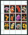 #SUR200701 - Suriname 2007 Flowers - Orchids 12v Stamps MNH Flora   17.49 US$ - Click here to view the large size image.