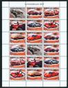 #SUR200707S - Ferraris Sheet   18.99 US$ - Click here to view the large size image.
