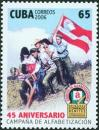 #CUB200611 - 45th Anniversary of the Cuban Literacy Programme   1.04 US$ - Click here to view the large size image.