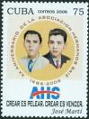 #CUB200615 - Cuba 2006 Ahs : Association of the Saiz Brothers 1v Stamps MNH   1.19 US$ - Click here to view the large size image.