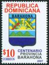 #DOM200709 - Centenary of the Province of Barahona   1.49 US$ - Click here to view the large size image.