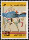 #URY200708 - Arts Festival-Aircraft 1v MNH 2007   2.49 US$ - Click here to view the large size image.