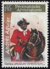 #URY201308 - A. Aguiar-Horse 1v MNH 2013   4.00 US$ - Click here to view the large size image.