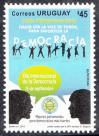 #URY201310 - Democracy 1v MNH 2013   4.00 US$ - Click here to view the large size image.