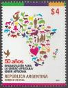 #ARG201311 - The 50th Anniversary of the African Union 1v MNH 2013   0.75 US$ - Click here to view the large size image.