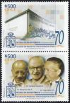 #CHL201303 - The 70th Anniversary of the Faculty of Medicine University of Chile 2v MNH 2013   3.00 US$ - Click here to view the large size image.