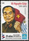 #URY201323 - The 20th Anniversary of Diplomatic Relations With Vietnam 1v MNH 2013   4.00 US$ - Click here to view the large size image.
