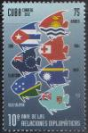 #CUB201218 - Joint Nations-Fish 1v MNH 2012   0.75 US$ - Click here to view the large size image.
