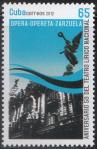 #CUB201222 - The 50th Anni. of the Opera of Zarzuela 1v MNH 2012   0.75 US$ - Click here to view the large size image.