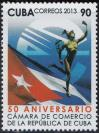 #CUB201306 - The 50th Anni. of the Chamber of Commerce 1v MNH 2013   0.75 US$ - Click here to view the large size image.
