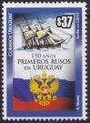 #URY201005 - 150th Anniversary of the First Russian Immigration 1v MNH 2010   1.40 US$ - Click here to view the large size image.
