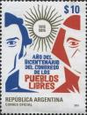#ARG201505 - Argentina 2015 Free Peoples Congress 1v Stamps MNH   0.75 US$ - Click here to view the large size image.