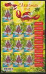 #CXR201502AB - Christmas Island 2015 Christmas Self Adhesive  Stamp 1v Pan of 10 MNH   3.50 US$ - Click here to view the large size image.