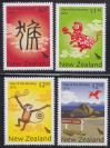 #NZL201601 - New Zealand 2016 Chinese New Year - Year of the Monkey 4v MNH   5.40 US$ - Click here to view the large size image.