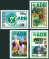 #GHA200705 - Ghana 2007 Adb - Agricultural Development Bank 4v Stamps MNH   4.29 US$ - Click here to view the large size image.
